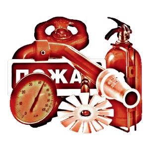 Засоби забезпечення пожежної безпеки